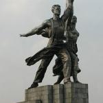 Ekaterinburg (Екатеринбург)